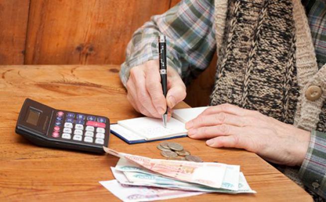 Недвижимость в греции для пенсионеров в рублях
